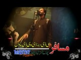 Pashto new song 2013 afghan hits khalak ba mala janaze in Formulli180 shahid(Blue eye)