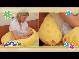 пример использования подушки для беременных стандарт-бумеранг