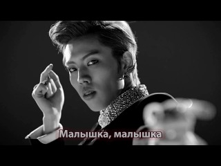 Dorama Mania INFINITE H (feat. Zion.T) - Without You (рус.саб.)