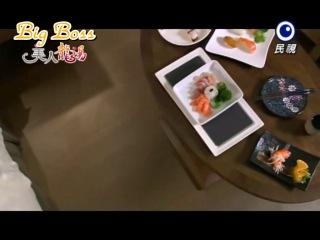 [Big Boss] Весна любви / Весна Онсен / Spring love / ONSEN BEAUTY / MEI REN LONG TANG [10/14]
