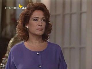 Секрет Тропиканки / Mulheres de Areia 76 серия