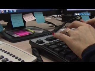 Тотальная слежка: как наблюдают за сетью и прослушивают телефоны