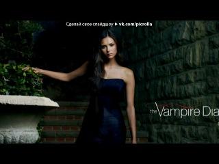 «Дневники Вампира» под музыку 3oh!3 feat Katy Perry - Starstrukk (2009)(OST
