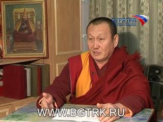 Мир Будды. Хамбо лама как встретить Сагаалган Бурятия