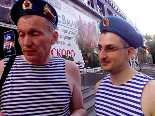 Десантники опустили Вадима Шлахтера, и всю его инфошайку мошенников