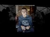 гамора под музыку Lin(Гамора) feat.Daffy &ampChipaChip - Каждую минуту. Picrolla