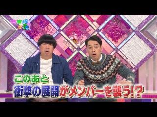 Nogizaka46 – Nogizakatte Doko ep110 от 17 ноября 2013