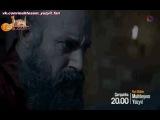 «ВВ» - 109. Bölüm Fragmani 2. HD