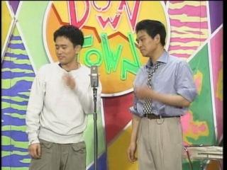 Gaki no Tsukai DVD 2 — Manzai