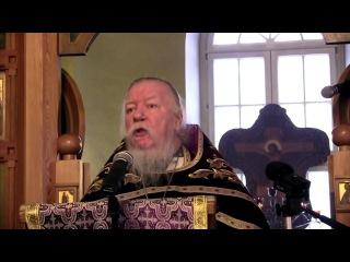 Протоиерей Димитрий Смирнов. Проповедь в неделю 3-ю Великого поста, Крестопоклонную (2012)