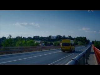 Откровения. Реванш / Петля (2012) 4 серия - (Kinoteatr-1.Ru)