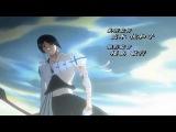 Bleach - Opening 03 - (Erza - AnimaZone)