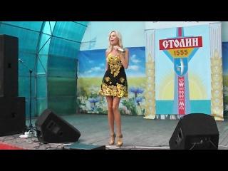 Анна Шаркунова - В тишине рассвета (Столин, День города)(live)