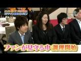 AKB48 no Gachinko Challenge #36 от 15 марта 2013