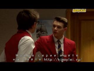 Комната 13 / Hotel 13 - 10 серия (2012)
