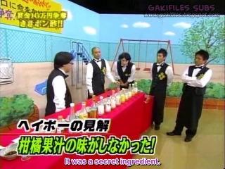 Gaki no Tsukai #880 (25.11.2007) — Kiki 21 (Ponzu) ENG subbed