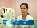 оптична когерентна томографія ока