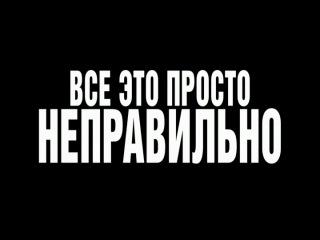 Movie 43Муви 43 - трейлер в переводе Гоблина