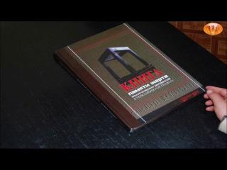 Видео - отчет обь экспедиции по СИБИРИ!!! 2012г. Г.А. Сидоров