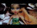 «Куклы.» под музыку Инуяша / Inuyasha / Opening 4 - 1 сезон 4 опенинг. Picrolla