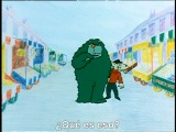 Muzzy en Gondoland 2 (Español) — Приключения Маззи на испанском с субтитрами!