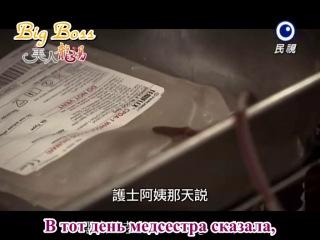 [Big Boss] Весна любви / Весна Онсен / Spring love / ONSEN BEAUTY / MEI REN LONG TANG [9/14]