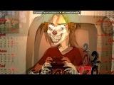 Календари School13 =)))) под музыку Макс Корж ft. DJ Selebrium - Выгоняем Алкоголь. Picrolla