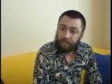Сергей Шнур - Жесткое интервью, рассказывает о себе...с утра обычно я иду блевать.  как это по русски? ебля. Дом должен быть с бабой. с добрым утром страна