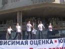 CITYQUEST | День города в Ярославле 2012