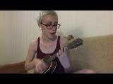 Новый_Маргарит - Kodaline – All I Want ukulele cover