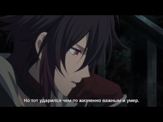 Amnesia / アムネシア/Амнезия [anime аниме 2013] 4 04 серия русские субтитры