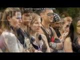 6.7.13 Baltic fire festival под музыку 2011!!!!!!!!!! - охуйеный дабстеп!!!=). Picrolla