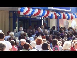 Открытие нового магазина сети АТБ в г.Зугрэс