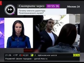 Актер Александр Невский сыграет главную роль в боевике