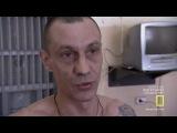 Взгляд из нутри (NG) - Самая страшная тюрьма России