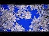 «картинки» под музыку Андрей Губин - Зима-холода)Хах, прикольная песня.Про зиму ёпть.. Picrolla