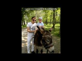 «Бела..Давид..Стащо...Артур» под музыку FAXO - ╰♥╮seviyorum_seni (Очень красивая русско-азербайджанская песня). Picrolla