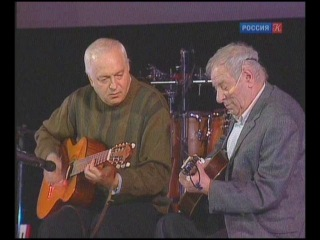 Дуэт семиструнников: Пётр Тодоровский и Сергей Никитин