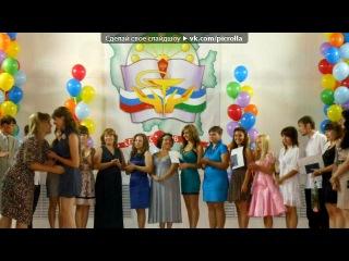 «Выпускной 2» под музыку Классный мюзикл: Выпускной - Наш мир, рай наш (Трой и Габриелла). Picrolla