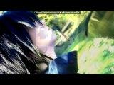 косплеи«Саске Учиха» под музыку ASSA - Мой мальчик эгоист