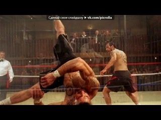 «Неоспоримый 3» под музыку .ιllιlι.ιl D.Hustle .ιllιlι.ιl - Knock You Out  --(-=Неоспоримый 3=-).ιllιlι.ιl. Picrolla