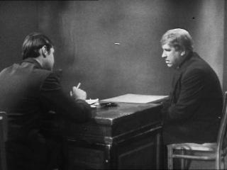 Следствие ведут ЗнаТоКи. Ваше подлинное имя (1971)
