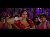 Танец Карины Капур и Салман Кхана из фильма Бесстрашный-2