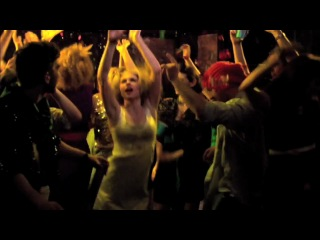 Dada Feat. Sam Obernik & Harris — Stereo Flo