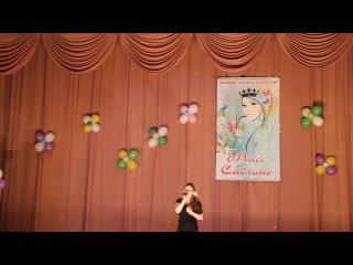 Мисс Саблинка песня Григорьевой Анны
