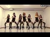 Waveya - After school