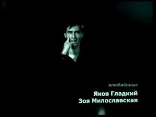 Глухонемой Перевод песни