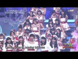 AKB48 + SKE48 + NMB48 - Santa Claus is Comin to Town (Xmas ver.)  Kayou Kyoku от 25 декабря 2012