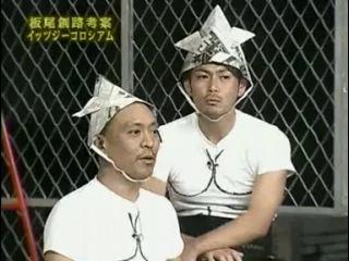 Gaki No Tsukai #814 (2006.07.16) 13th Itao Ittsuji Coliseum