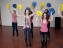 Танец с помпонами | 11-2